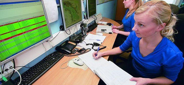 Пультовая охрана — основное направление ЧОП