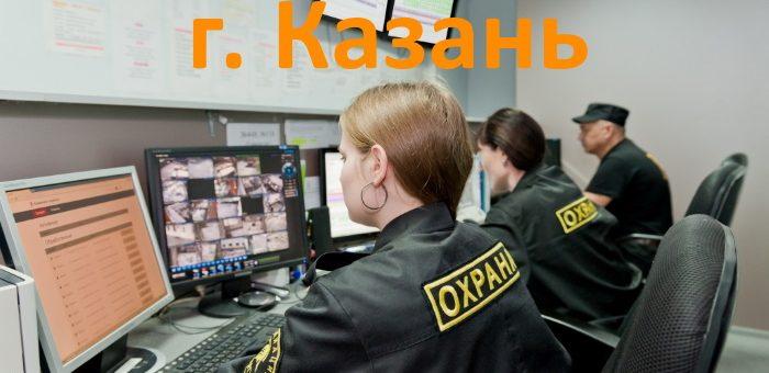 ЧОПы Казани. Обзор рынка услуг охраны.